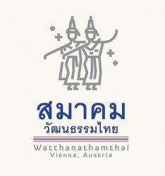 Thailändischer Kulturverein – Watthanatham Thai
